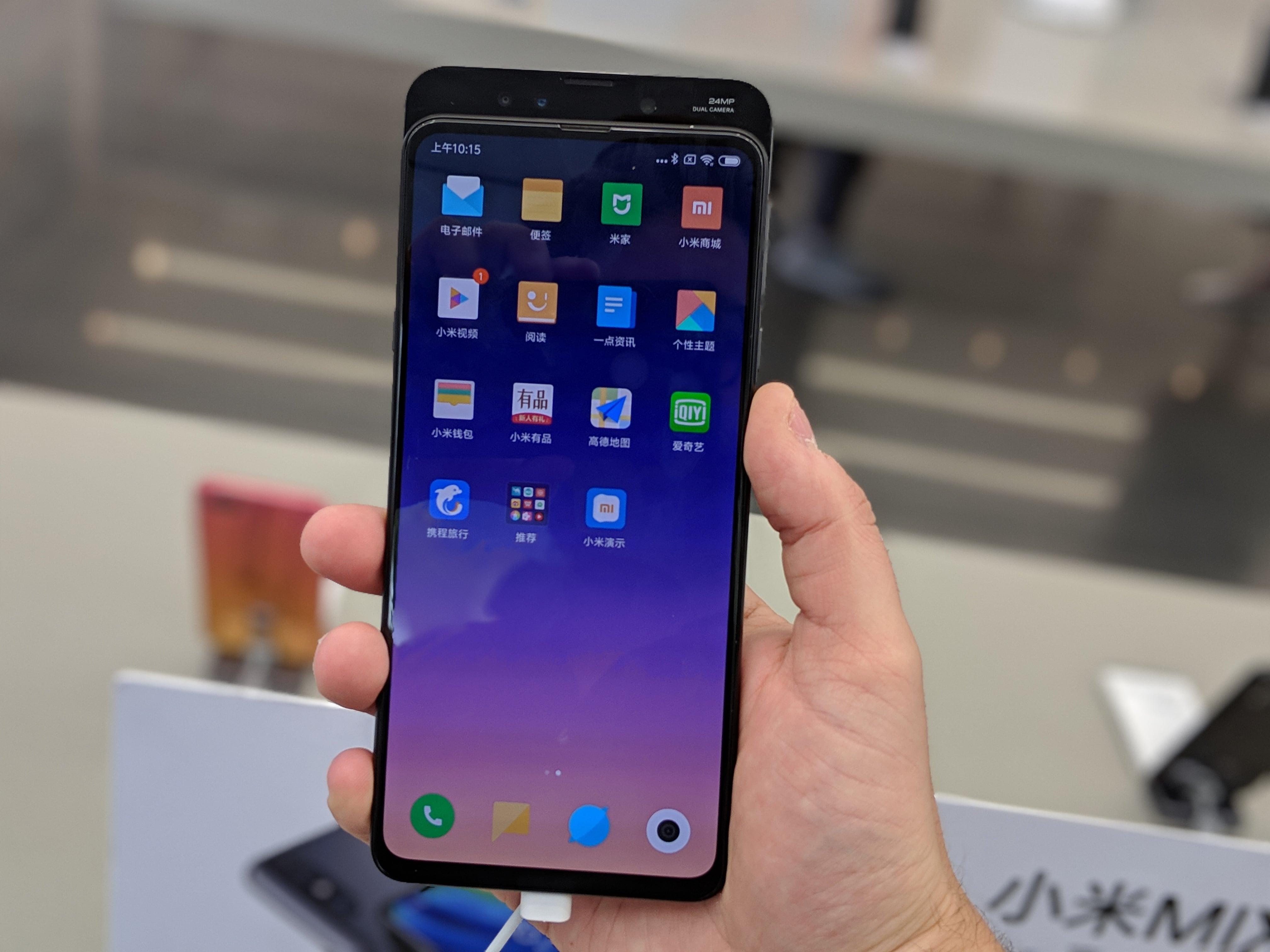 Xiaomi 5g revolution